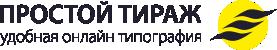 """Типография """"Простой тираж"""" Чита"""